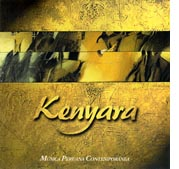 Kenyara1